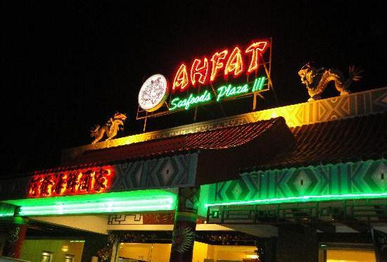 Ahfat Seafood Restaurant – Davao City