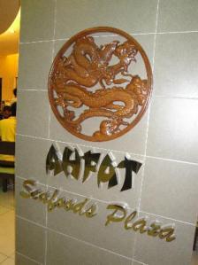 AHFAT 4