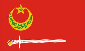 MORO NATIONAL LIBERATION FRONT flag