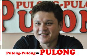 PULONGPILONG
