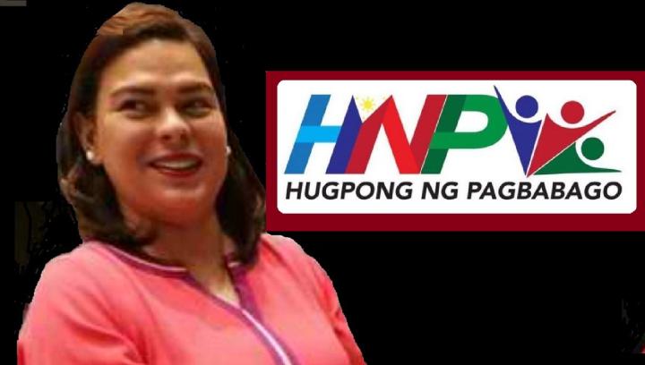 sara hugponglogo