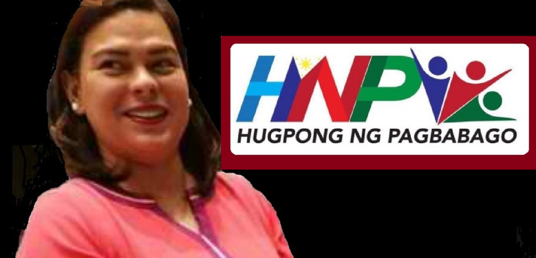 sara-hugponglogo
